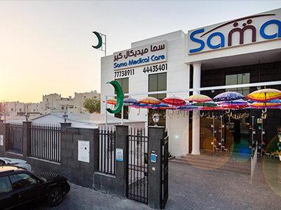 Медицина в Дохе: куда пойти за красотой и здоровьем